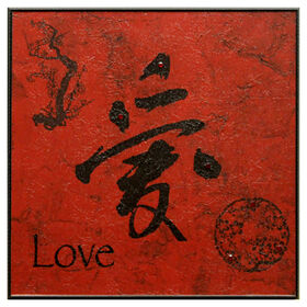 Picture of Love Happiness Dream Accent Art- 12x12 in.