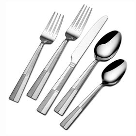 Picture of Pflatzgraff Arabesque Frost 45 Piece Flatware Set with Caddy